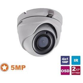 DS-2CE56H0T-ITMF 2.8mm 5MP