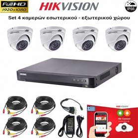 HIKVISION SET 2MP(1080P) DS-7204HQHI-K1 + 4 ΚΑΜΕΡΕΣ DS-2CE56D0T-IRMF